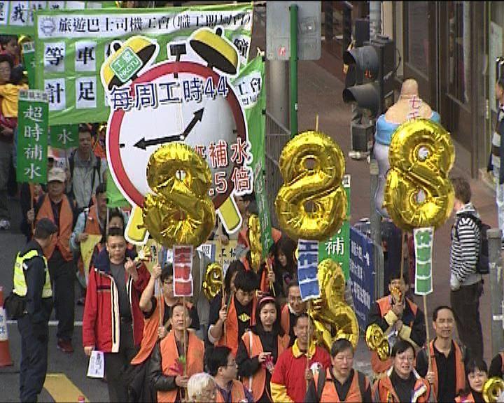 職工盟遊行爭勞工權益