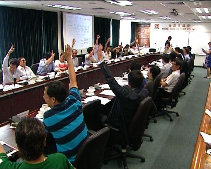 元朗區議會促反對堆填區撥款