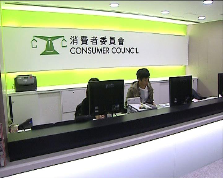 消委會海關設通報機制處理投訴