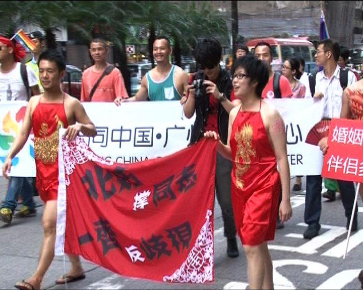 有內地同志組織專程來港參加遊行