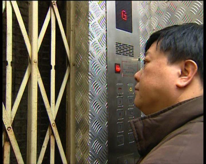 機電署職員巡查期間被困升降機