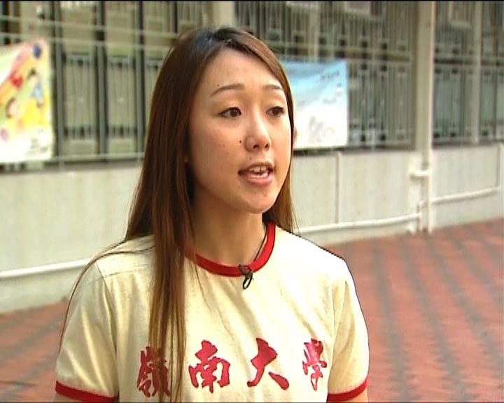 嶺大學生會期望鄭國漢多與學生溝通