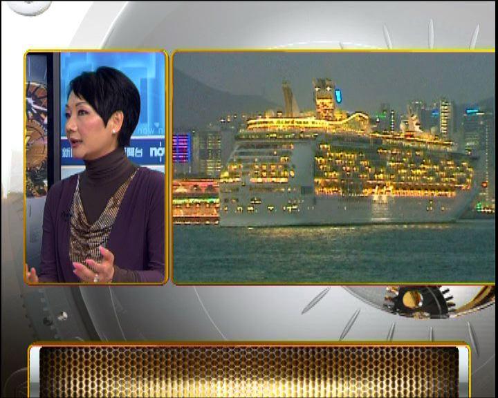 旅遊業界指郵輪碼頭對本港經濟幫助大