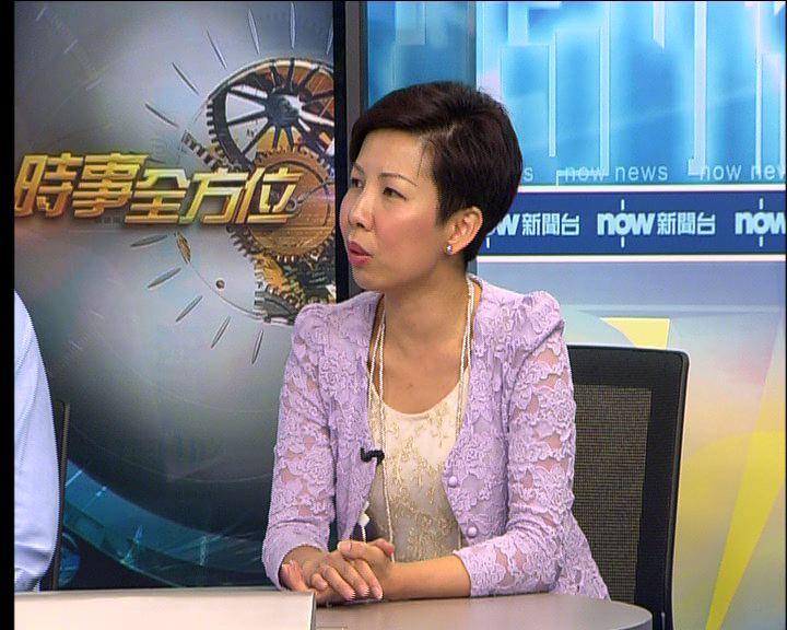 伍婉婷:支持增加新選區