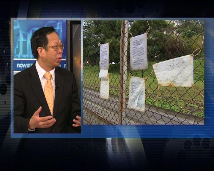 觀塘區議員指政府改變土地用途諮詢不足