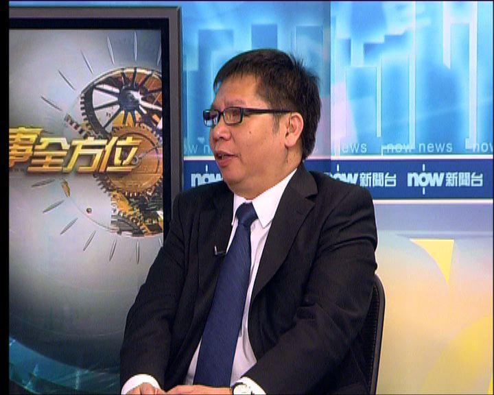 胡兆英:一簽多行有利香港整體經濟