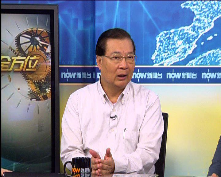譚耀宗:市民對張曉明飯局毋須過分敏感