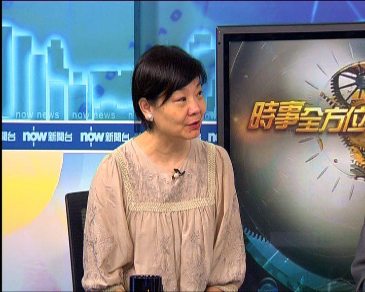 余若薇:何建宗辭職可避傳媒追問