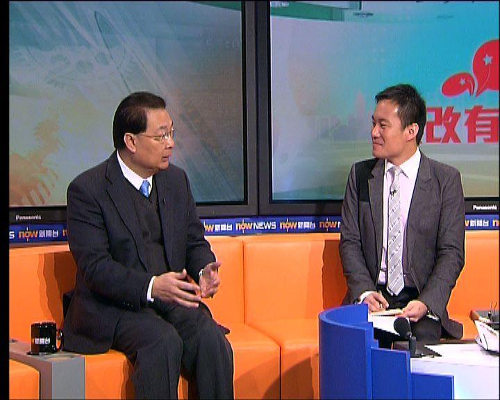譚耀宗:建制派在政改上較易有共識