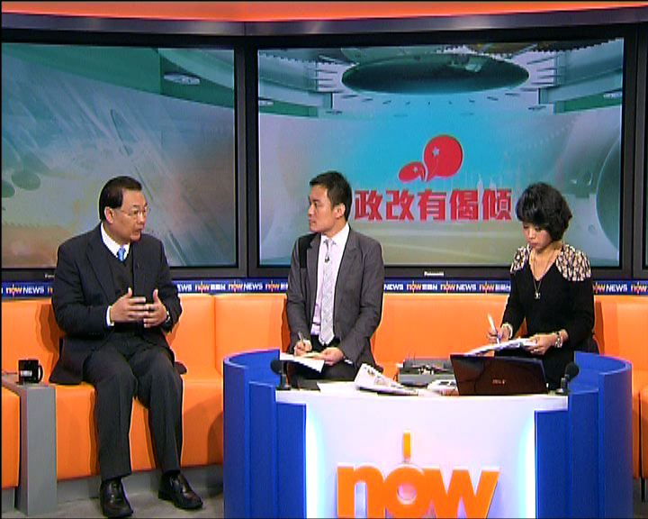 譚耀宗:三人參與特首選舉已具競爭