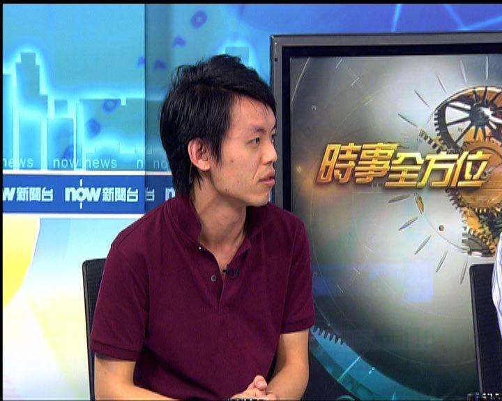 羅健熙:政府無處理南區居民關心問題