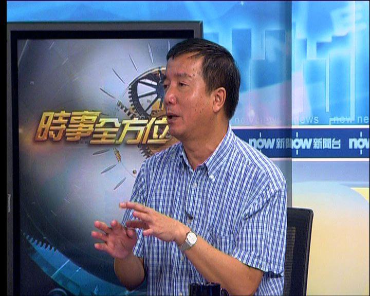 王坤建議增房屋階梯助置業