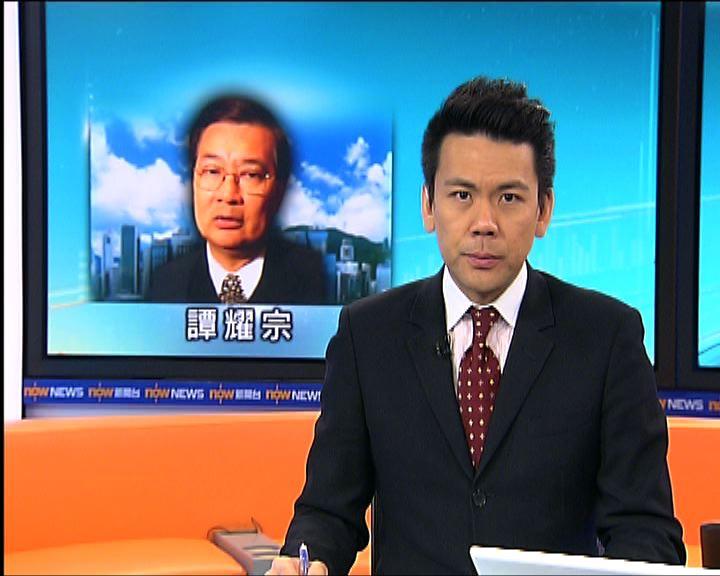 譚耀宗:泛民拒赴中聯辦午宴感失望