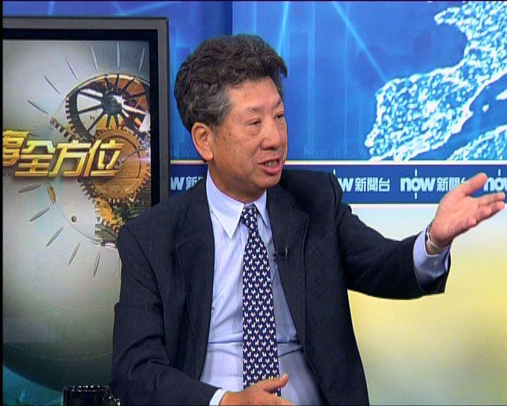 湯家驊:行會保密制無法律地位