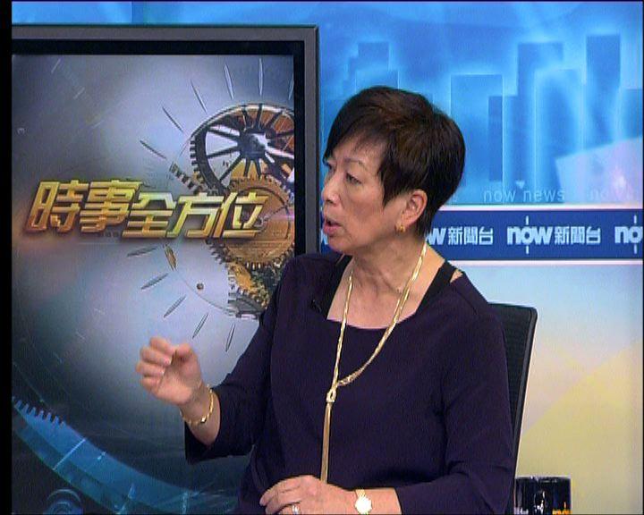 周梁淑怡:港視試播受歡迎反映有能力
