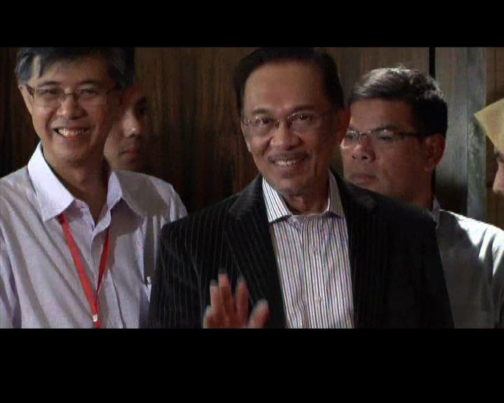 馬來西亞反對派拒絕接受大選結果