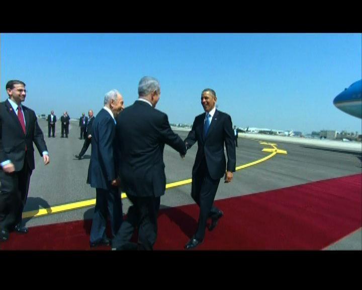 奧巴馬將會晤阿巴斯