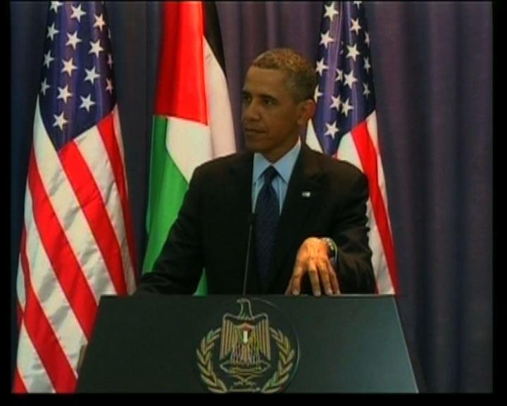 奧巴馬承認以色列殖民區不利推動和談