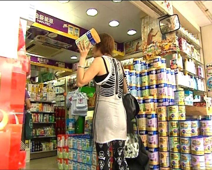 北區藥房指奶粉商供貨不穩定