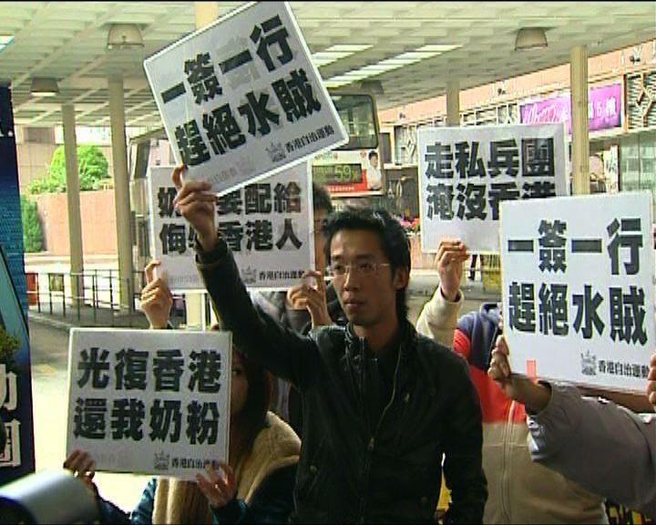 網民抗議水貨客搶購香港奶粉