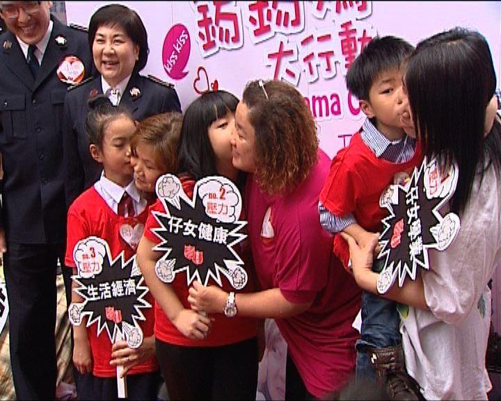 調查:母親壓力多來自子女學業