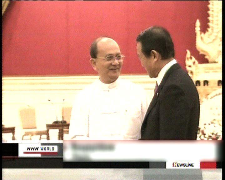 日副首相訪緬甸加強兩國合作