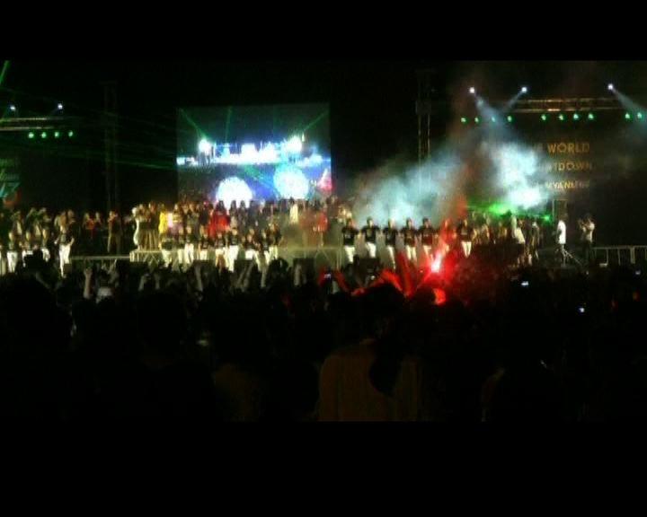 緬甸仰光音樂會迎新年