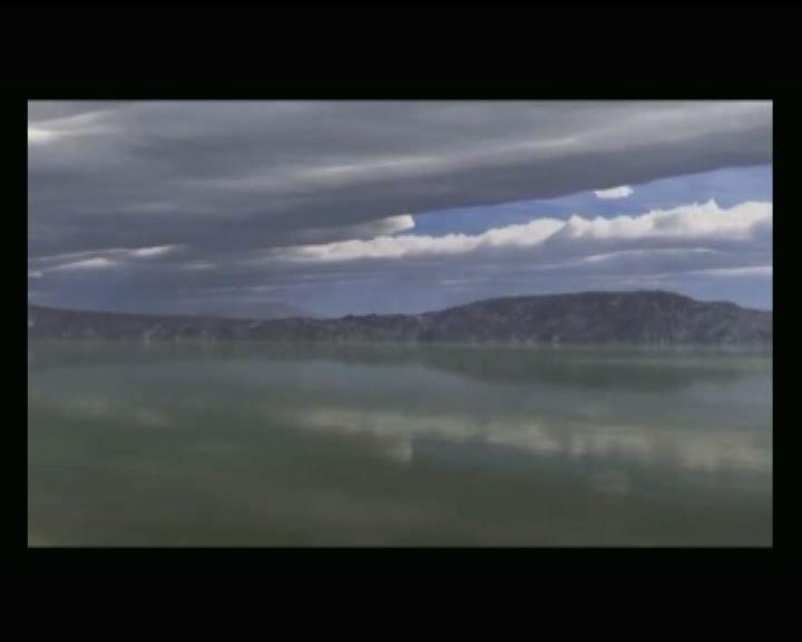 火星或曾有藍天白雲和清澈湖水