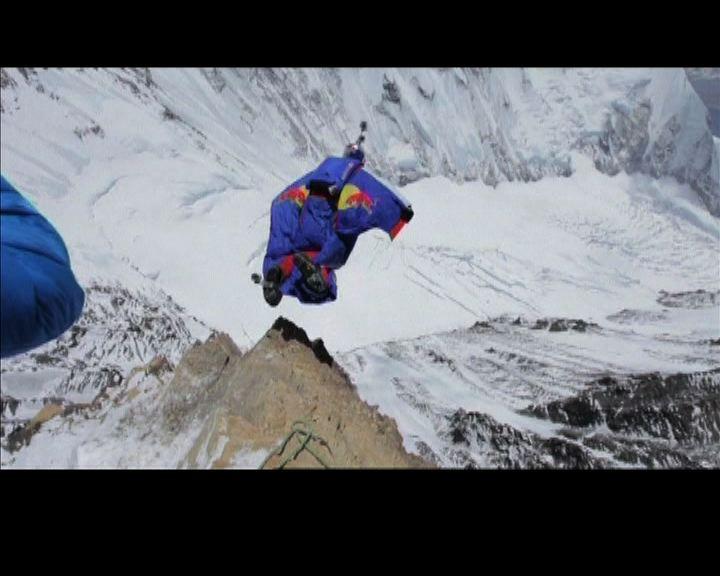 俄極限運動員珠峰躍下創紀錄