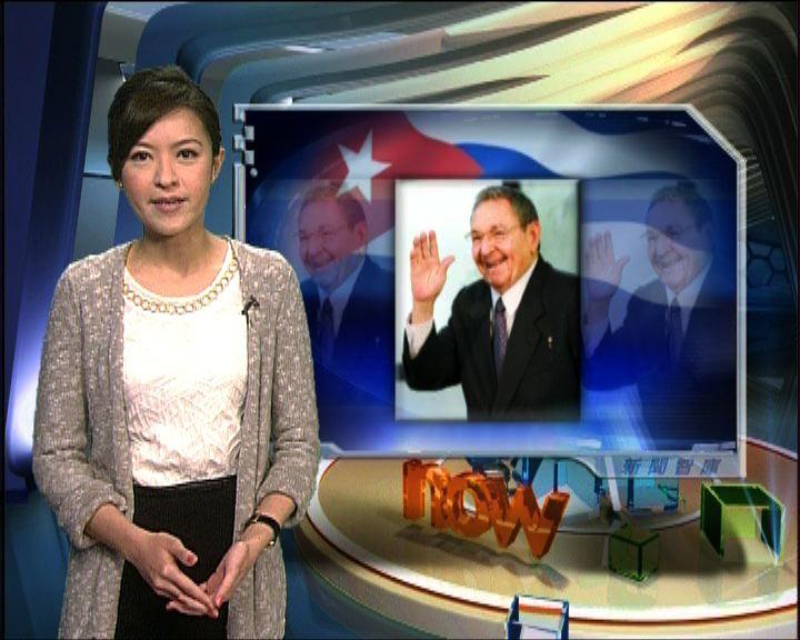 新聞智庫:卡斯特羅家族將退出政治舞台
