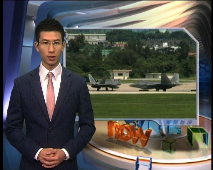 新聞智庫:駐沖繩美軍基地的戰略意義