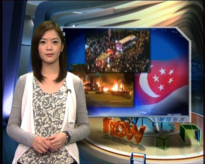 新聞智庫:新加坡騷亂與外勞問題