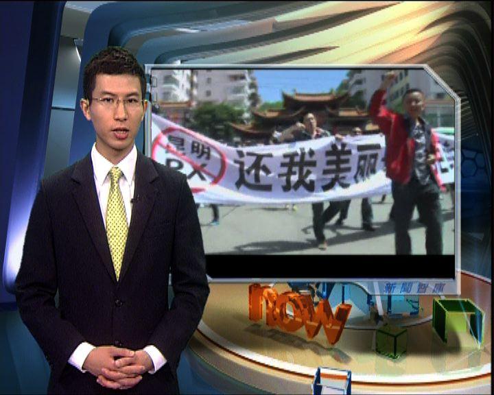 新聞智庫:內地高污染項目屢掀示威