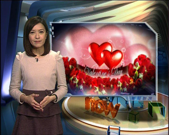 新聞智庫:情人節延續多國習俗