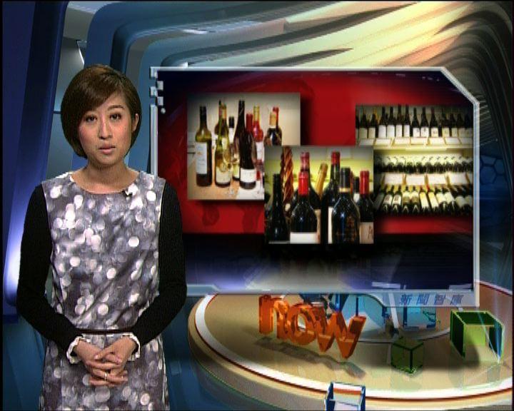 新聞智庫:法國紅酒投資
