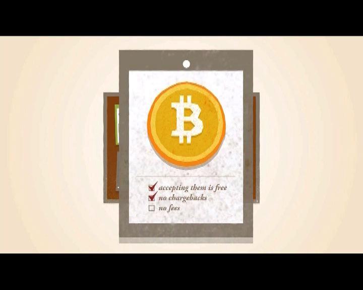 新聞智庫:虛擬比特幣價值波動有風險