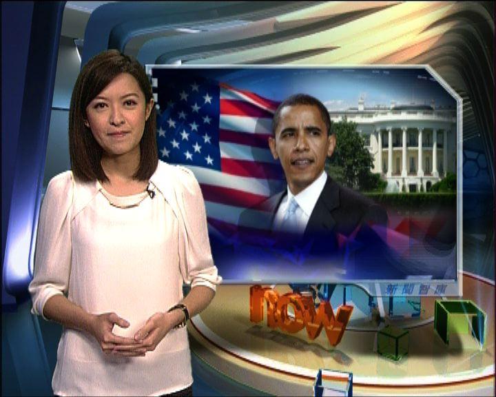 新聞智庫:奧巴馬能否打破總統連任魔咒