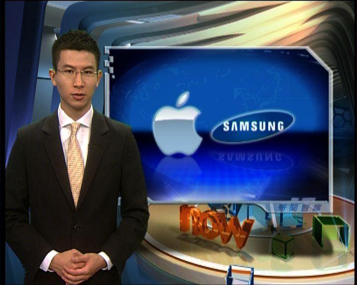新聞智庫:蘋果11年告三星侵權促停售