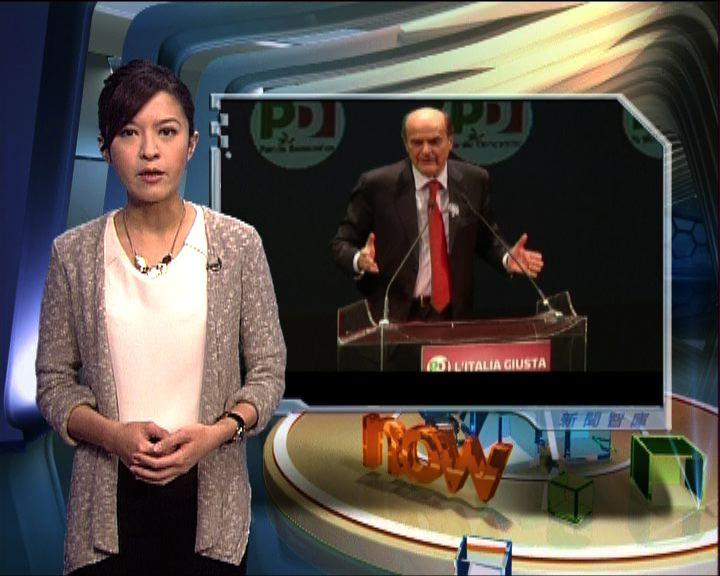 新聞智庫:貝爾薩尼最有機會任意總理