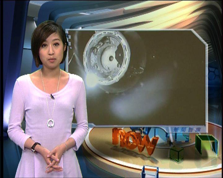 新聞智庫:天宮一號將進入長期運行軌道