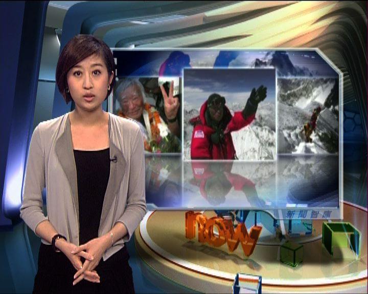 新聞智庫:攀登珠穆朗瑪峰