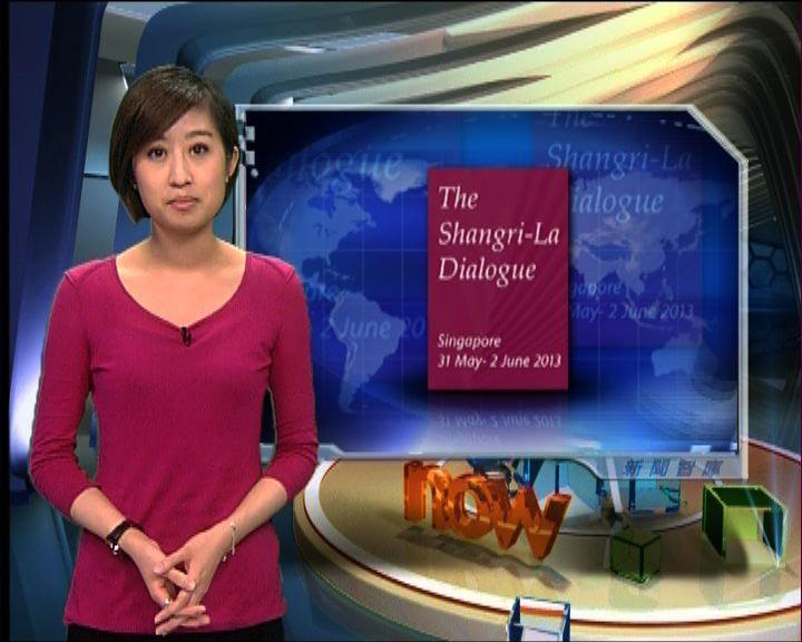 新聞智庫:香格里拉對話