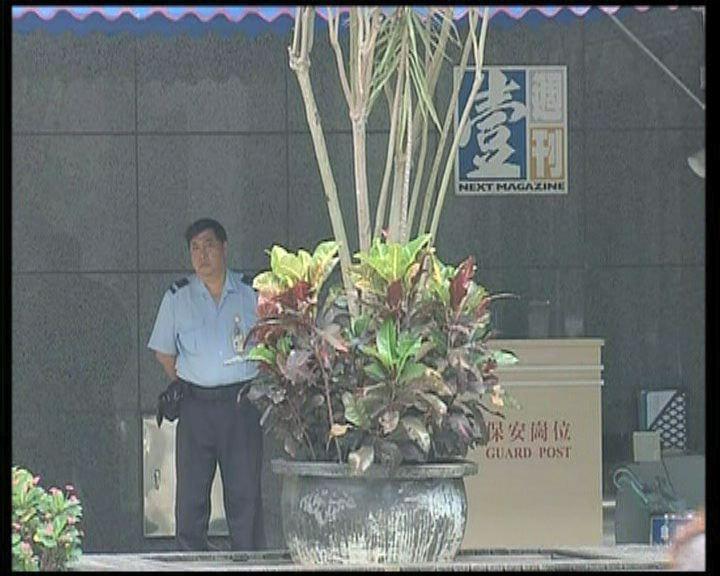 黎智英:不會再出售台灣壹傳媒