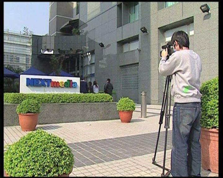 黎智英指壹傳媒打算在台灣落地生根