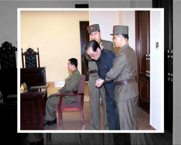 北韓二號人物張成澤叛國被處死