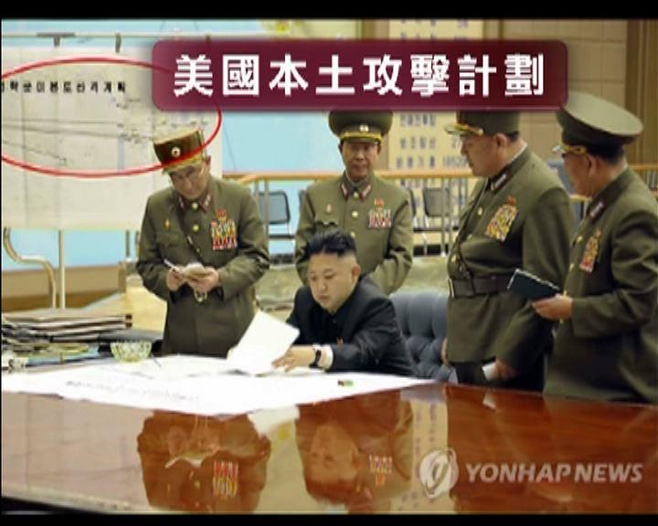 金正恩下令導彈準備攻擊美軍