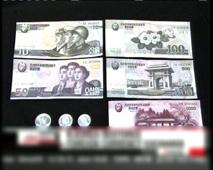 北韓人棄官方貨幣用人民幣美元