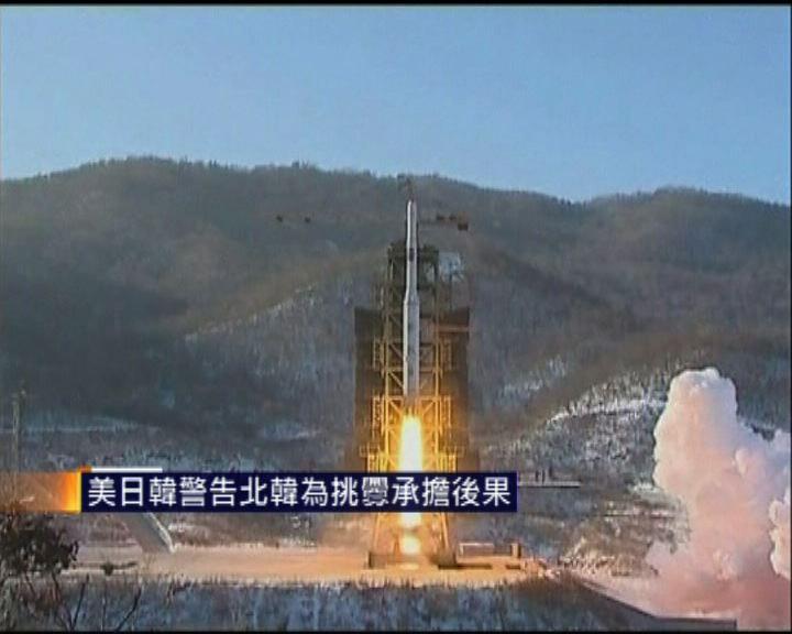 美日韓警告北韓要為挑釁承擔後果