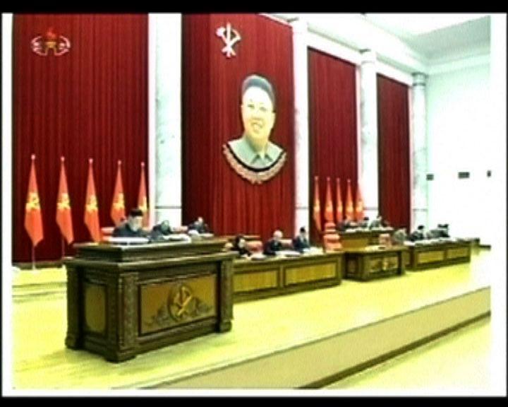 北韓會議決定加強核武建設