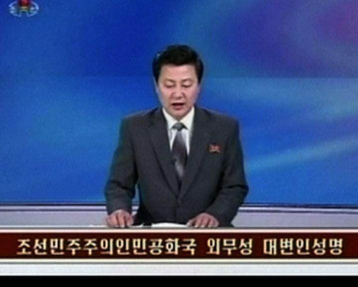 北韓威嚇會向美國等侵略者先發制人